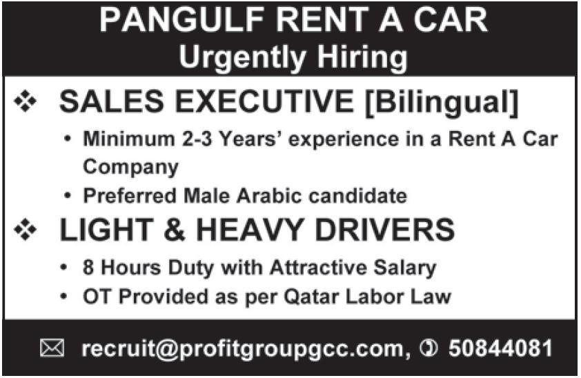 pangulf rent a car is hiring