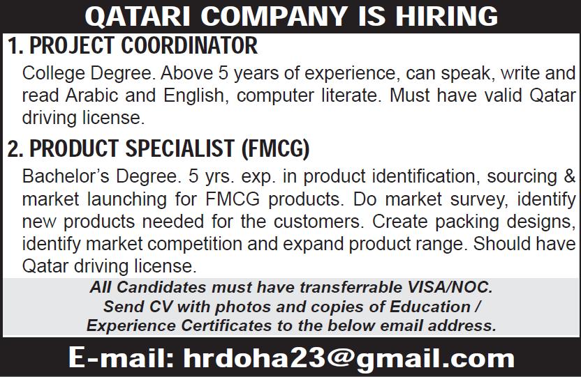 qatari company is hiring
