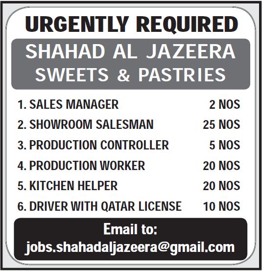 shahad al jazeera sweets and pastries