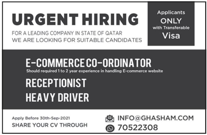 urgent hiring leading company