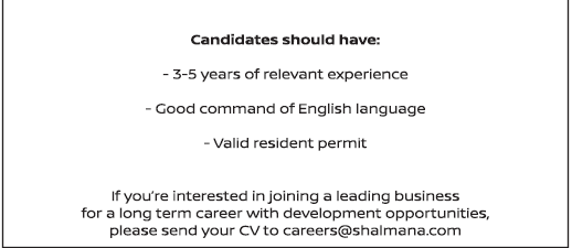 we are hiring1