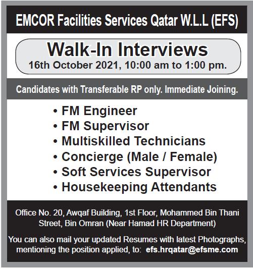 EMCOR Facilities qatar
