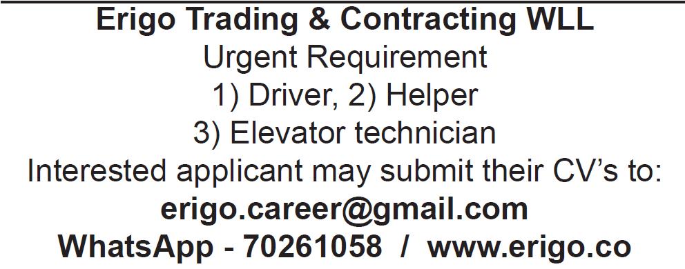 erigo trading and contracting