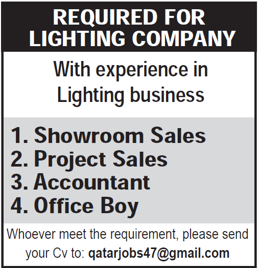 required for lighting company