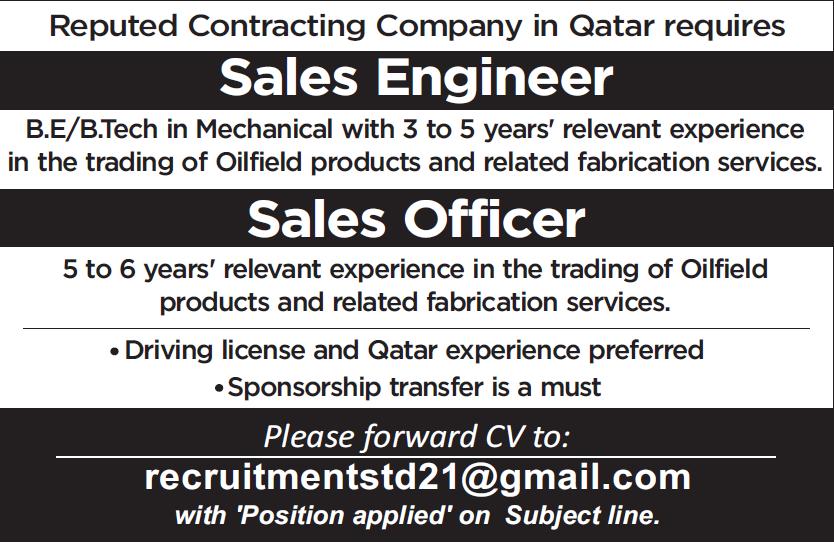 sales engineer sales officer