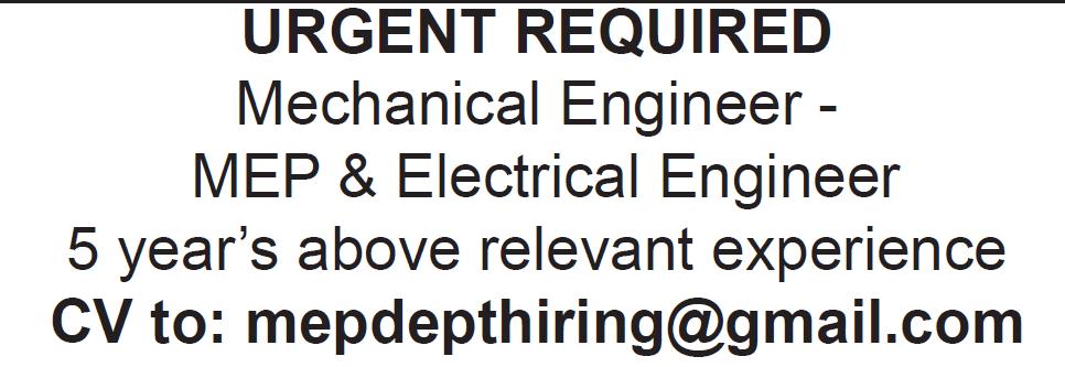 urgent required engineer
